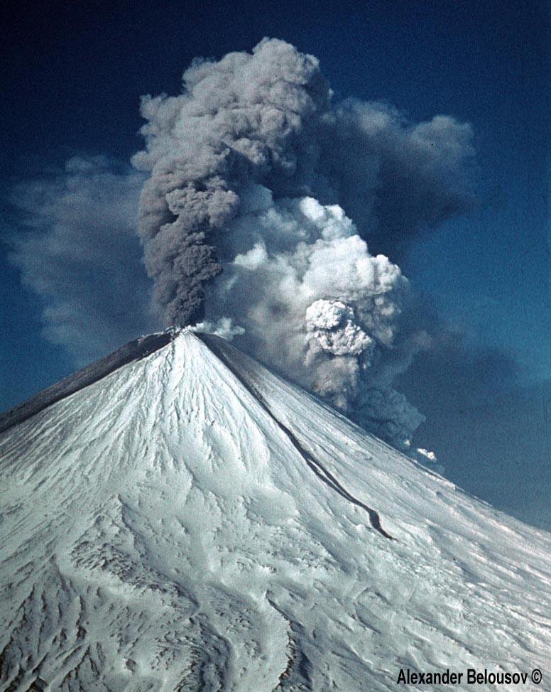 вулкан адрес
